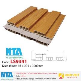 Tấm ốp nan 3 sóng thấp NTA LS9341 | 204x16mm